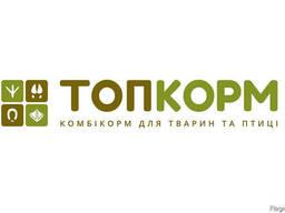 Комбикорм ТМ Топ Корм Гуси Утки Цыплята старт Николаев и обл