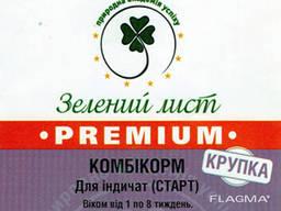 """Комбикорм """"Зелений Лист"""" для индюков (старт) 1-8 недель."""