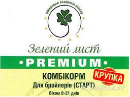 """Комбикорм """"Зелений Лист"""" старт для бройлеров 0-21 дней"""