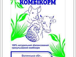 Комбікорм