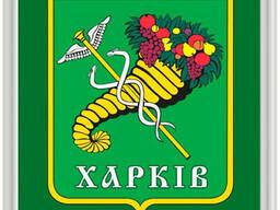 Комфортные пассажирские перевозки из Харькова