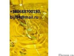 Компания реализует масла пищевые на экспорт.