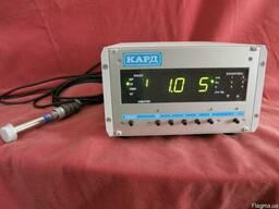 Комплекс автоматического регулирования давления газов Кард