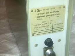 Комплекс для измерения давления ИПДЦ-89012