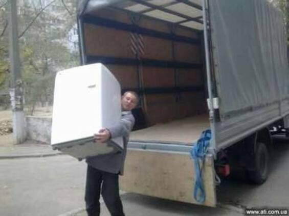 Комплекс услуг по перевозке грузов.