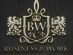 Комплексная регистрация фирм в Польше (юридических лиц
