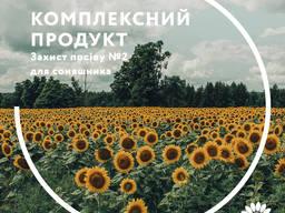 """Комплексний продукт """"Захист посіву №2 для соняшника"""""""
