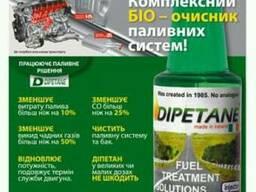 Комплексный био-очиститель топливной системы Dipetane