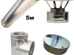 Комплект дымохода 5 метров, нерж/оц, 160/220 мм, сталь 0,8 мм