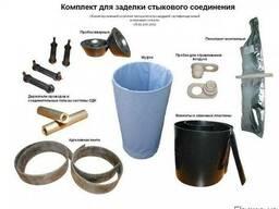 Комплект изоляции стыков 32/90 СПИРО (оцинкованная оболочка)