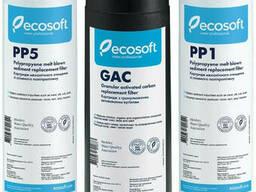 Комплект картриджей для фильтра обратного осмоса Ecosoft CPV-3E-Costd