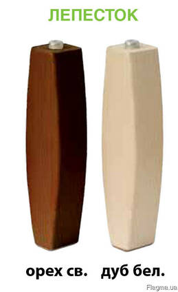 Комплект ножек буковых Лепесток ( 2 шт. )