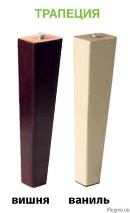 Комплект ножек буковых Трапеция ( 4 шт. )
