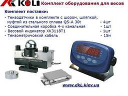 Комплект оборудования, датчики QS-A для автомобильных весов
