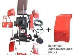 Комплект для переделки мотоблока в трактор, минитрактор из м