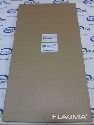 Комплект прокладок Isuzu 4BG1 5878147531