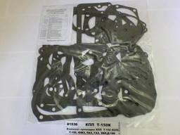 Комплект прокладок КПП Т-150К, ХТЗ-17021, 17221 (20. ..