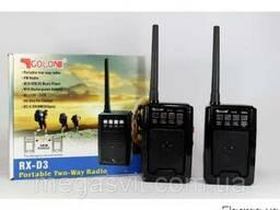 Комплект раций PTT с FM приемником (радио GOLON RX-D3 раци