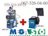 Комплект шиномонтажного оборудования - фото 1