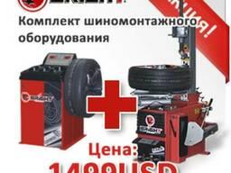 Комплект шиномонтажного оборудования Brignt под ключ