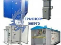 Комплектные трансформаторные подстанции КТП