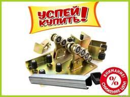 Комплектующие для откатных ворот Світ Воріт до 500 кг