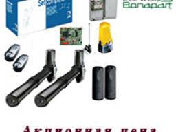 Комплекты автоматики для распашных ворот