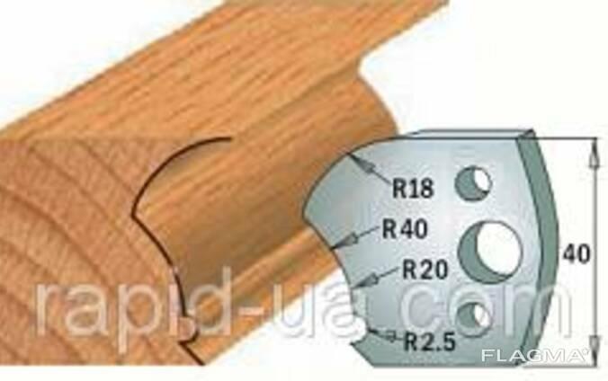 Комплекты фигурных ножей CMT серии 690/691 #123