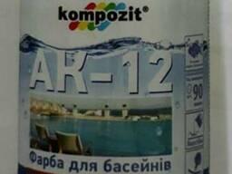 Композит краска для бассейнов АК-12 Голубая 2, 8 кг