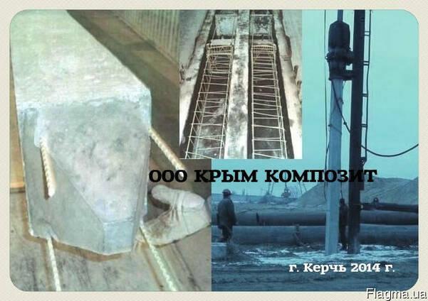 Композитная арматура 20 мм цена за тонну