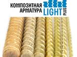 "Композитная Арматура из Стеклопластика 7 мм ""LIGHT "" Завод - фото 1"
