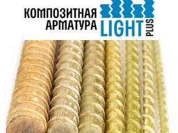Композитная Арматура из Стеклопластика 7 мм LIGHT  Завод