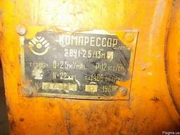 Компрессор 2ВУ1-2.5/13М