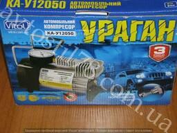 Компрессор автомобильный Ураган (в прикуриватель) КА-У12050
