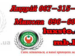 Компрессор fiac abv 100/360