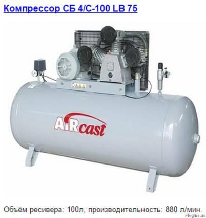 Компрессор поршневой СБ4/С-100. LB75