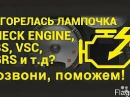 Компьютерная диагностика авто г.Северодонецк и обл.