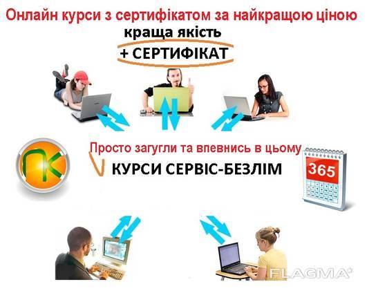Компьютерные курсы для всех: взрослых, детей, пенсионеров, подростков