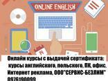 Компьютерные курсы IT ПК графика, системное администрирование, ремонт ПК - фото 8