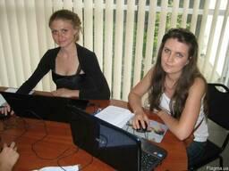 Курсы Программа 1С 8 бухгалтерия в Николаеве