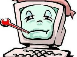 Компьютерные вирусы Как защитить Ваш компьютер