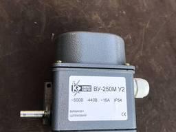 Концевые (путевые) выключатели ВУ 250м, ВУ250м, ВУ-250м
