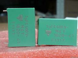 Конденсатор пленочный Vishay MKT 1uF 10% 400V - 30грн/шт