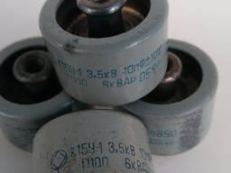 Конденсатори К15У-1 10 ПФ 3, 5 кВ