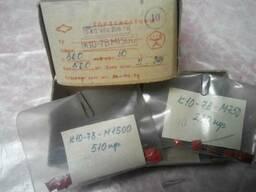 Конденсаторы К10-7В