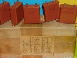 Конденсаторы МБГО-2 10мкФ 315В