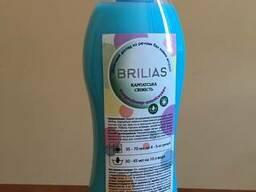 Кондиционер-ополаскиватель для белья Brilias, 1 кг