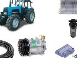 Комплект кондиционера трактора МТЗ 1221. 1, 1523, 2022 с двигателем Д-260