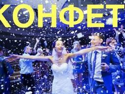 Конфеті машина Львів, конфеті на весілля, конфетти Львов, конфетти