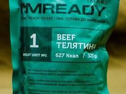 Консерви I'mready - яловичина у власному соку